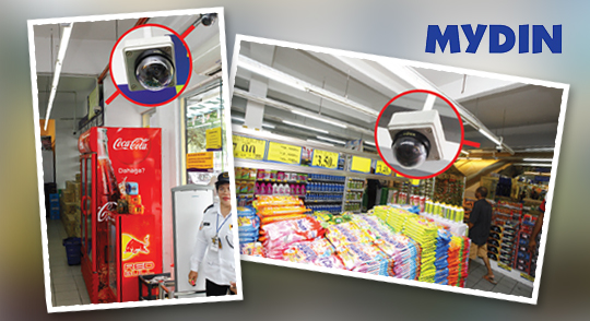 MAHA ASIA CCTV (MASB CCTV) for Commercial , MAHA ASIA CCTV (MASB CCTV) Security Solution For Commercial , MAHA ASIA CCTV (MASB CCTV) access System For Commercial , MAHA ASIA CCTV (MASB CCTV) Alarm System For Commercial , security Solution Commercial